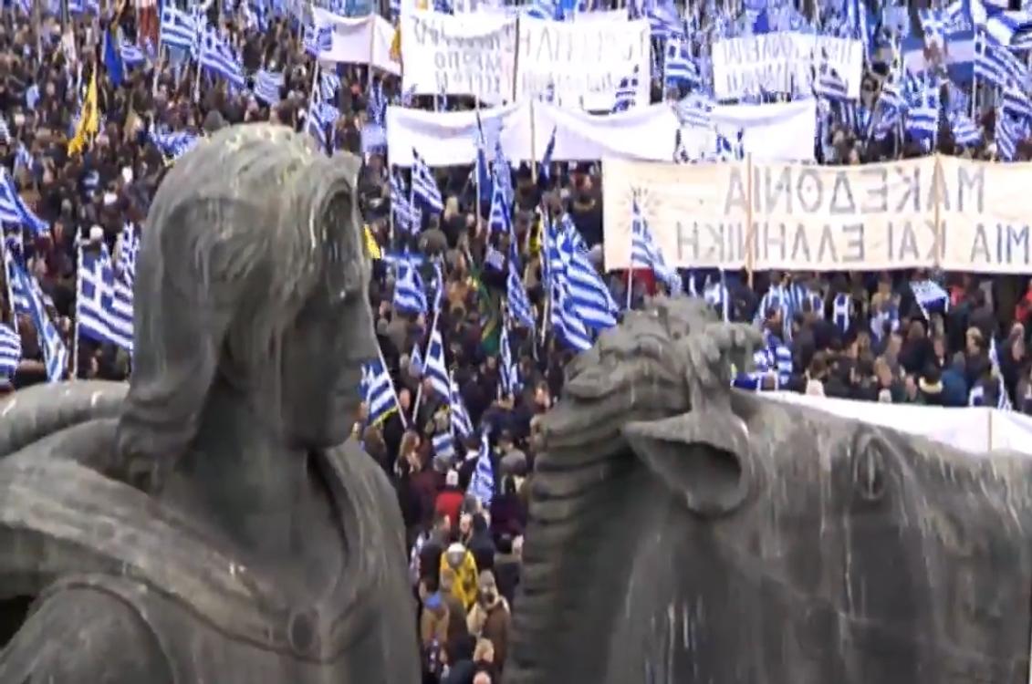 Η Μακεδονία είναι Ελλάδα -  Γενική συζήτηση